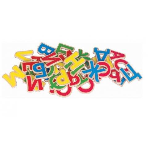 Lelin Toys - SKC2085