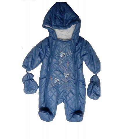 Aras bebe - Космонавт за  момче