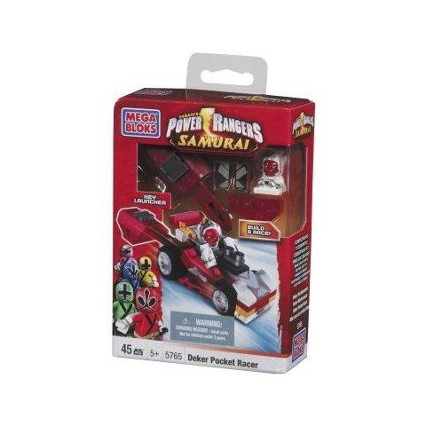 Power Rangers - 05763- 2