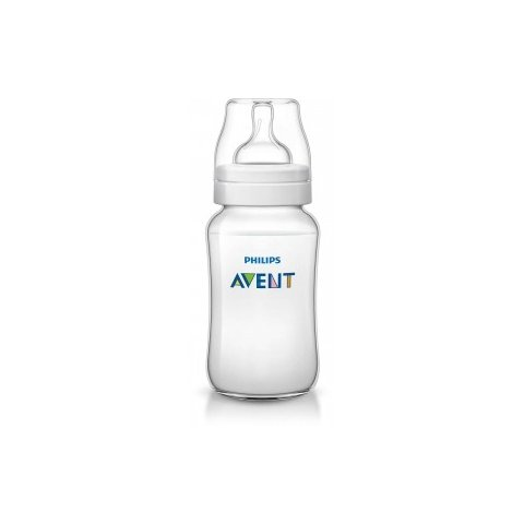 AVENT - 00A-0535