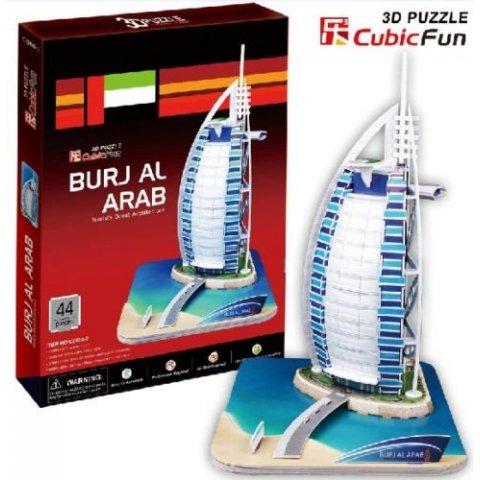 Cubic Fun - C065h