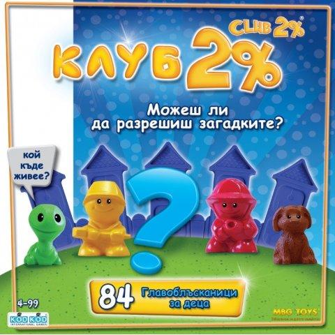 MBG Toys - 1549