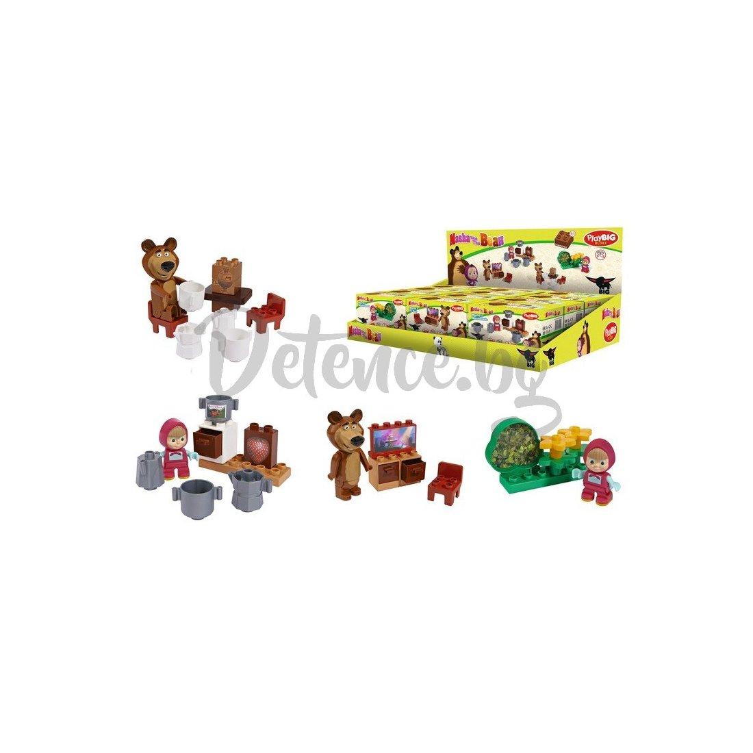 Simba - 800057090