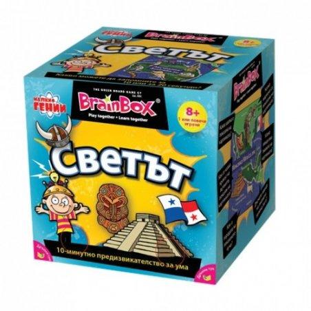 BrainBox - 95901FT