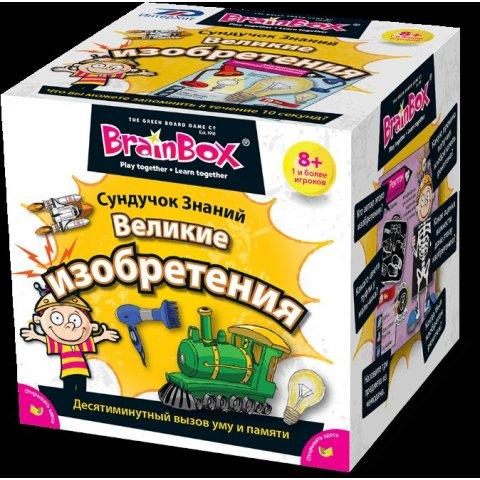 BrainBox - 95915FT