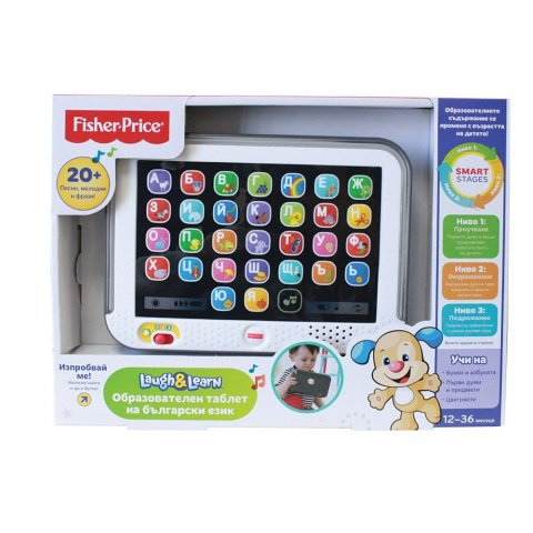 Fisher Price - 172410