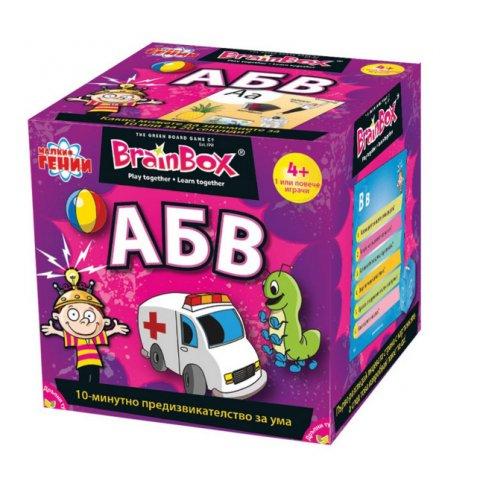 Brain Box - 95920FT