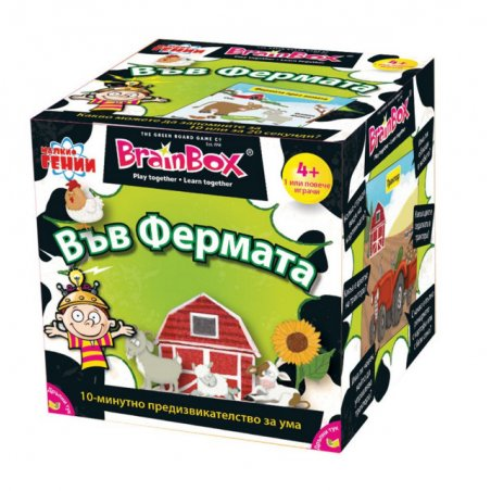 Brain Box - 95947FT