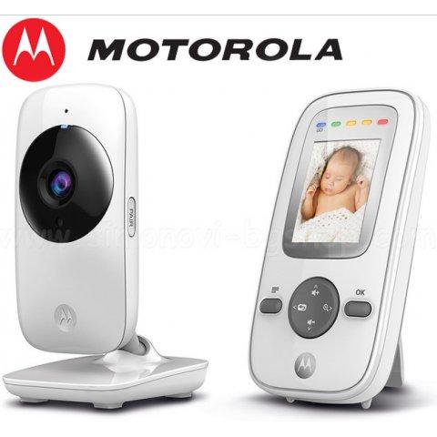 Motorola - MBP481