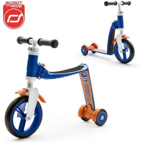Scoot & Ride - 96196