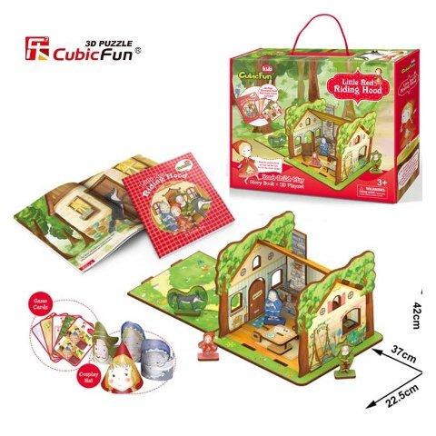 Cubic Fun -  E1601hFT