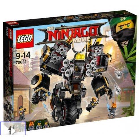 Lego Ninjago -  0070632