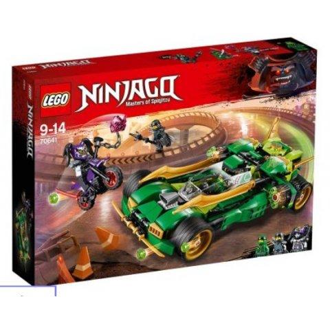 Lego Ninjago -  0070641